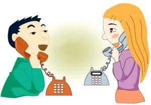 فروش موفق تلفنی